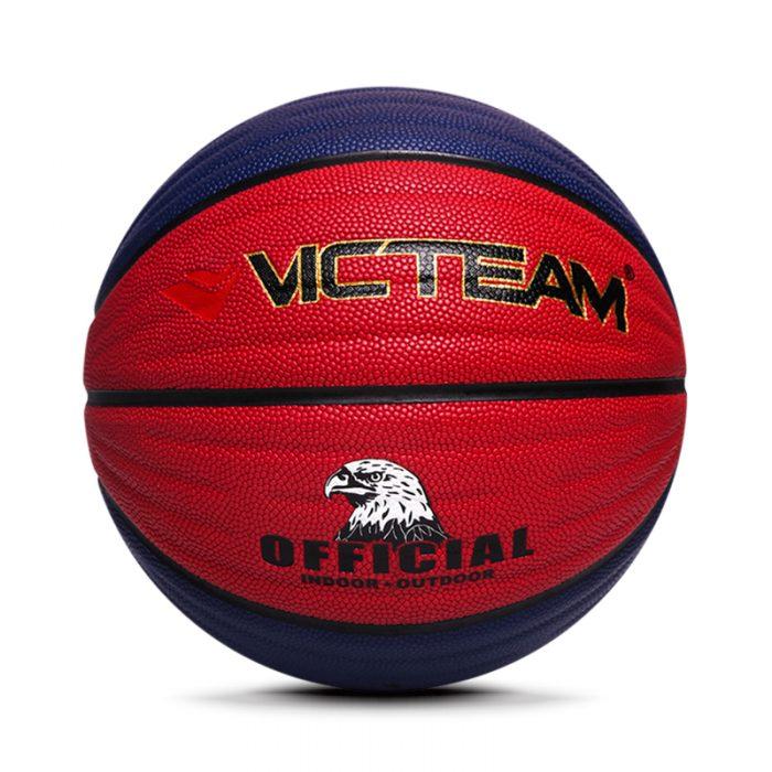 Basketball Ball Size 5 6 7