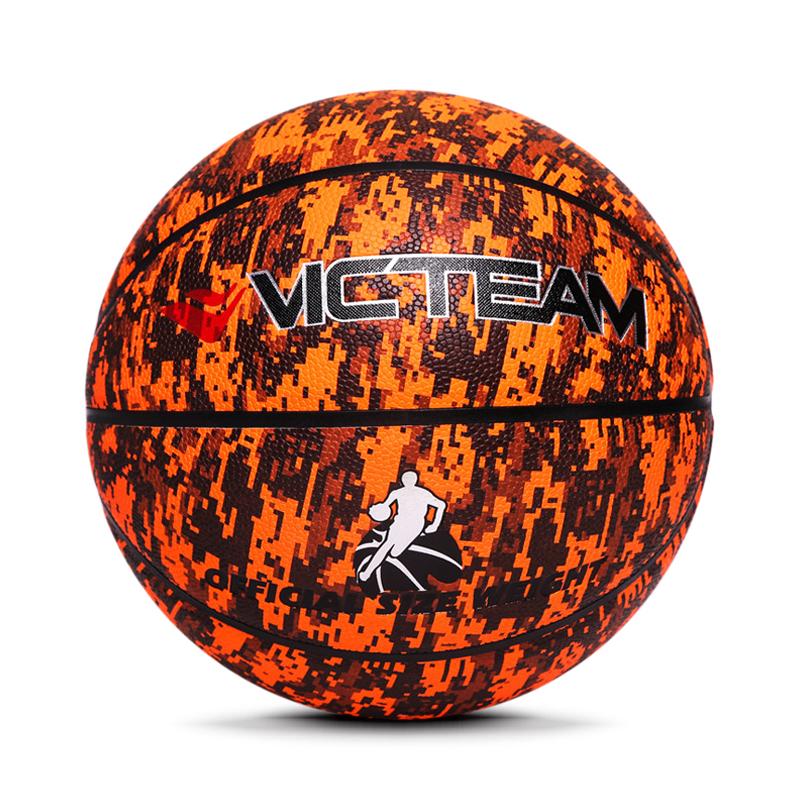 Colorful Ball Basketball