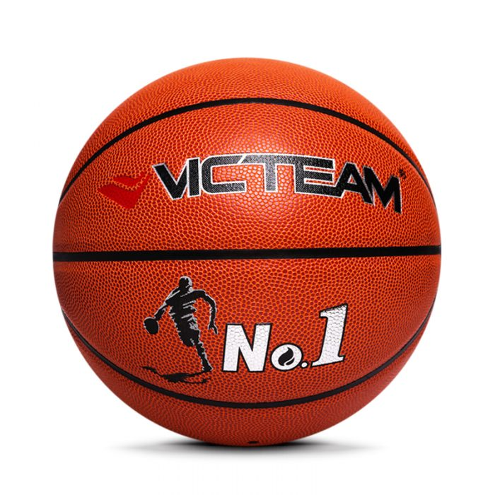 Customize Your Own Ball Basketball