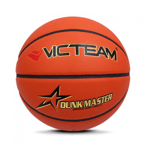 Game-Level Professional Basketballs