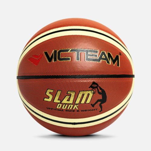 International PU Basketball