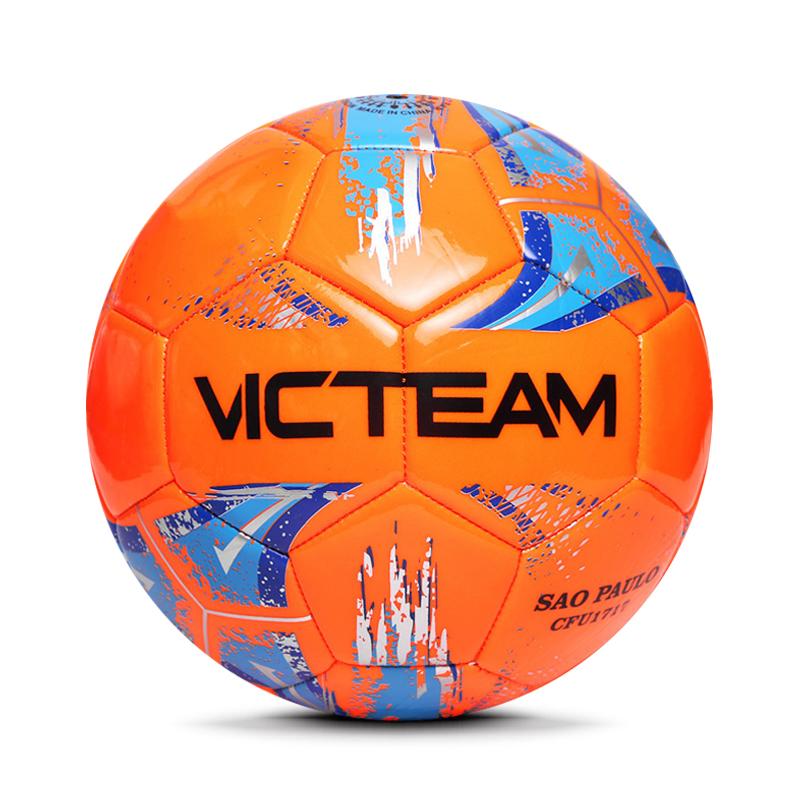Machine Stitched 2.7mm PVC Football