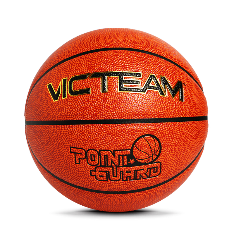 Moisture Absorbing Ball Basketball
