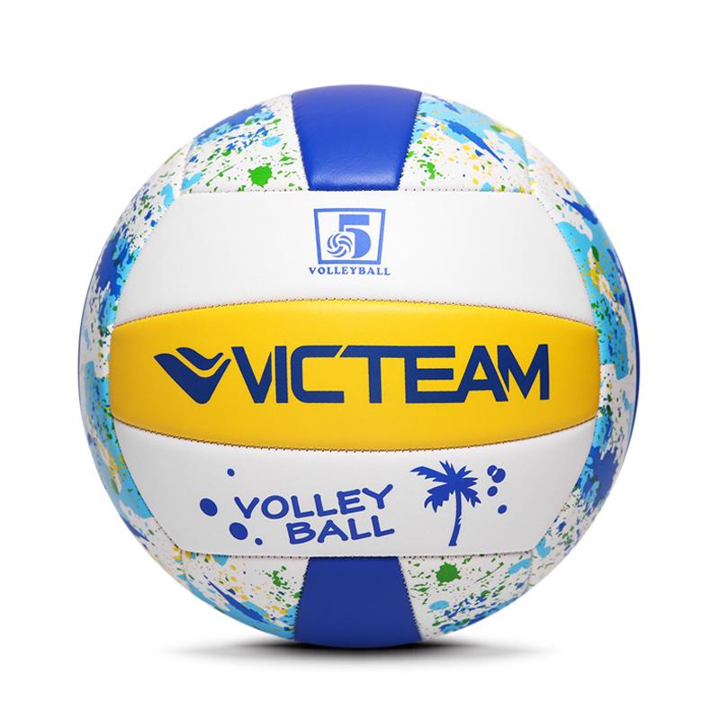 Non-Slip Beach Volleyball Ball