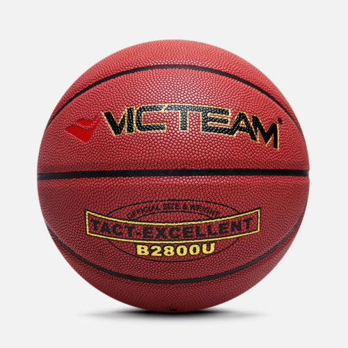 Oem Basketball Supplier