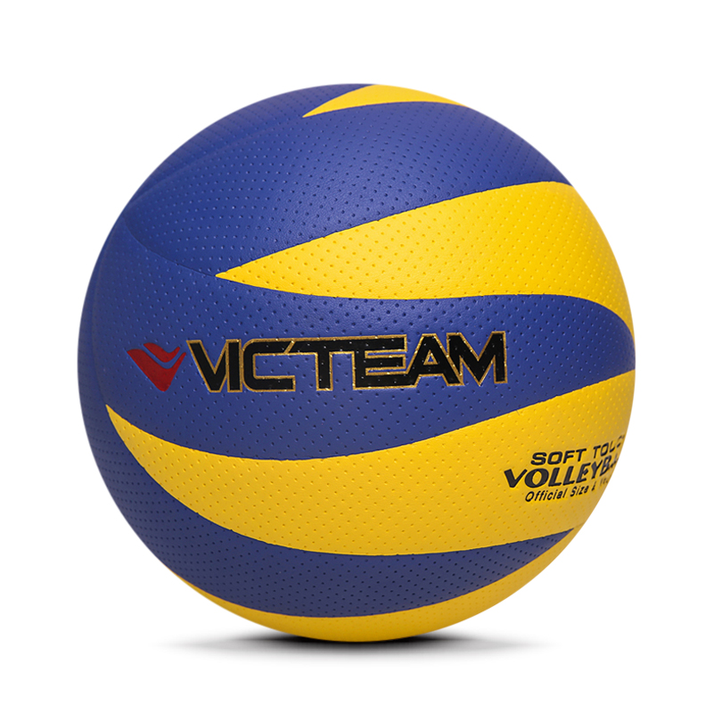 Official Size And Weight Volley Ball