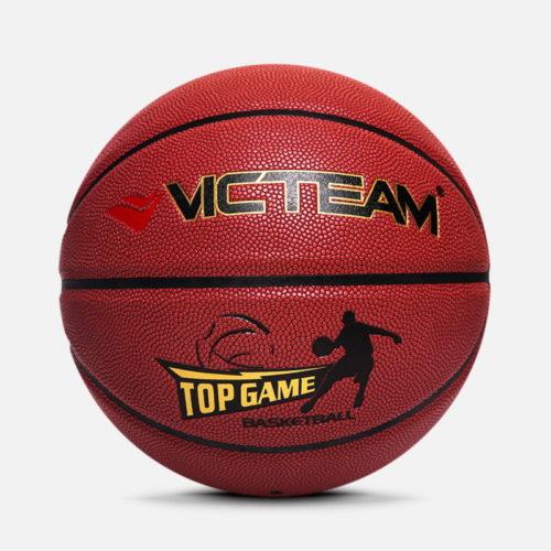 Soft PU Leather Basketball