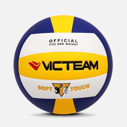 Polyurethane Leather Volleyballs