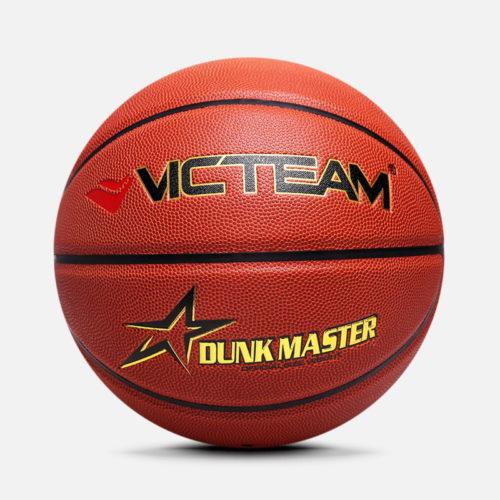 Regulation Size Weight Basketball