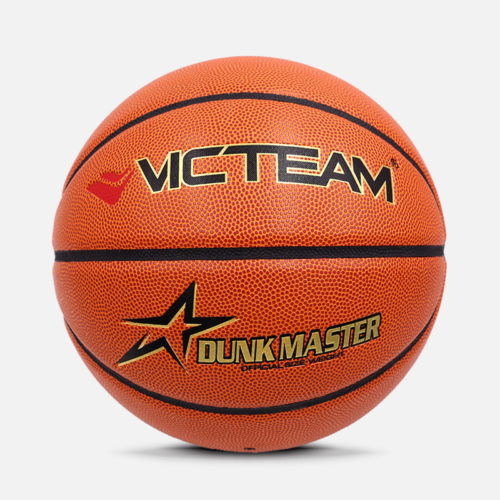 Superior Quality Basketball