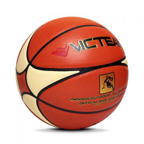 Unique Basketball Ball