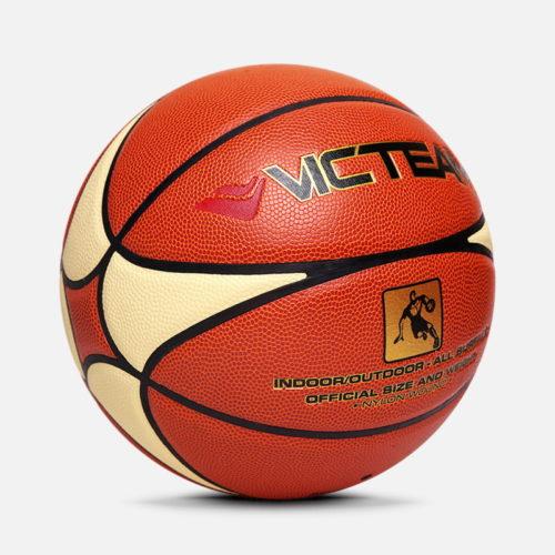 Original Unique Basketball Ball