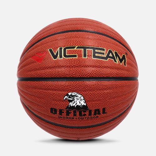 Unique Size 7 6 5 Basketballs