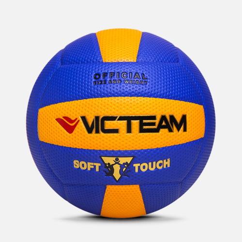 Korea Microfiber Volleyballs