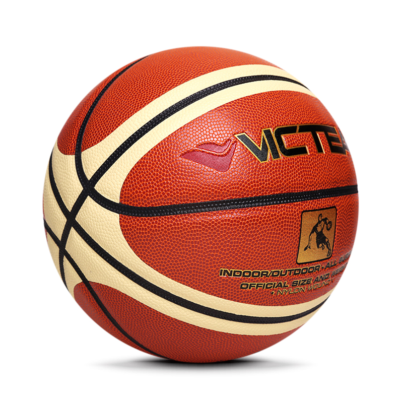Weighted Basketballs