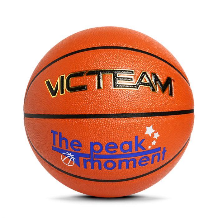 Orange PU basketball