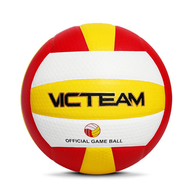 Textured Japan Microfiber Volleyball