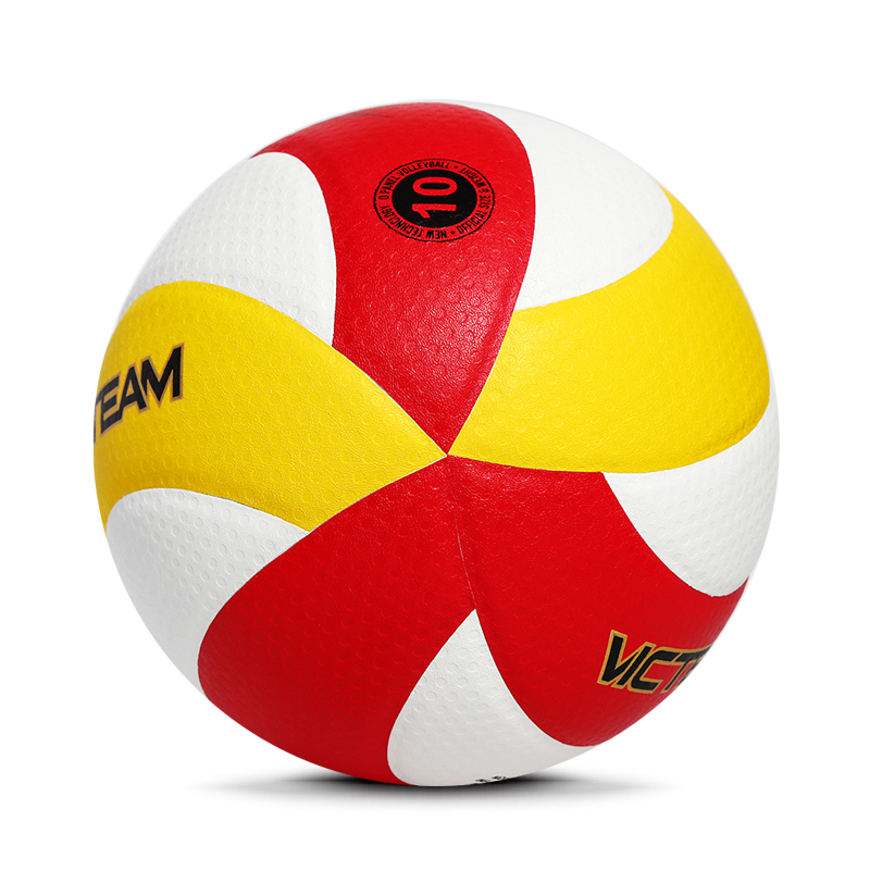 Texture Microfiber Volleyball Ball