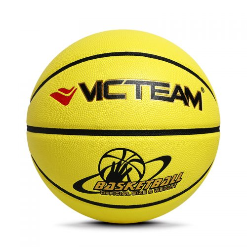 Bright Color Basketball Ball