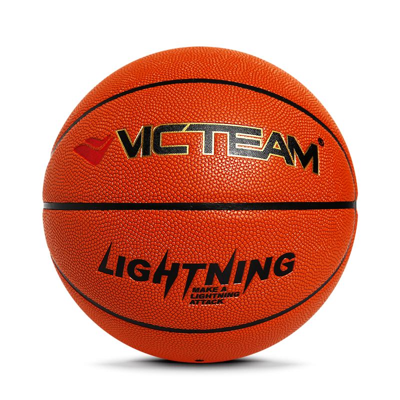 Moisture-absorbing sticky Basketballs