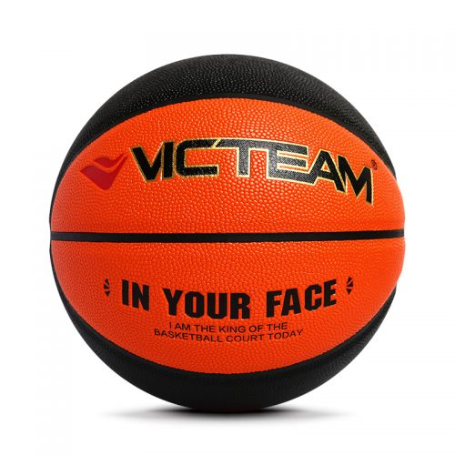 Training Basketball Ball