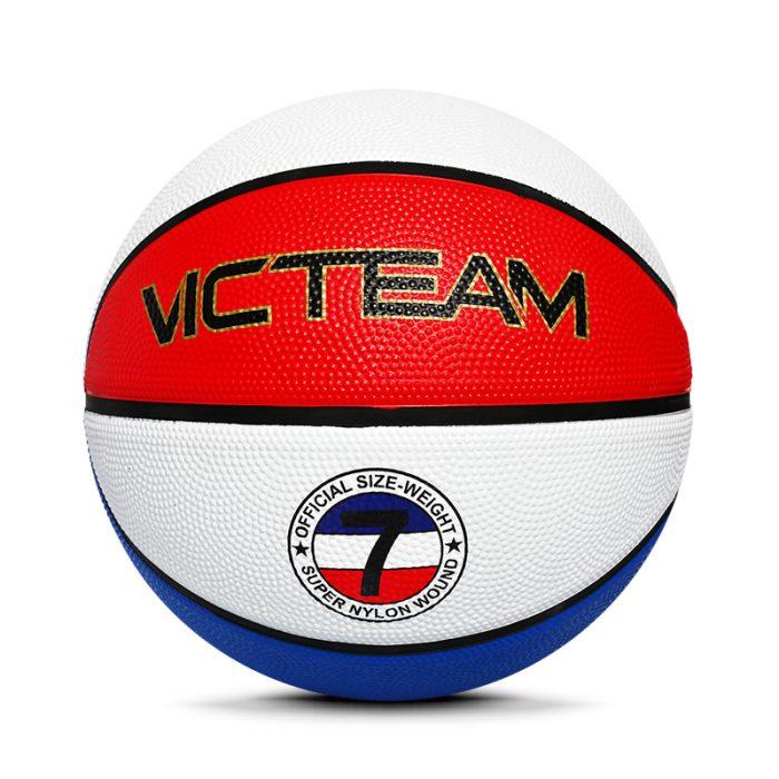 Custom Promotional Rubber Basketball2