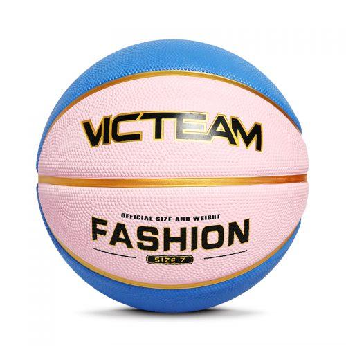 Personalized Rubber Basketball Ball